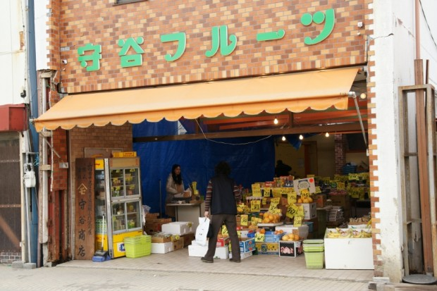 Moriya Fruit Shop