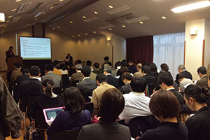 Japan CSO Coalition for 2015 WCDRR (JCC2015)