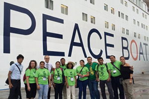 Disaster Risk Reduction and Resilience Building for Youth Leaders in Central America