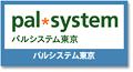 パルシステム東京