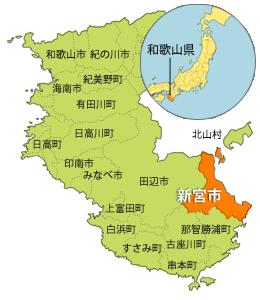 台風12号被害・新宮市 熊野川町 ...