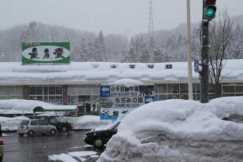 オフィシャル・ブログ【新潟・小千谷市】雪かきボランティアレポート Vol.1