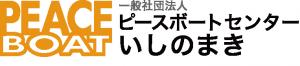 pbi_logo