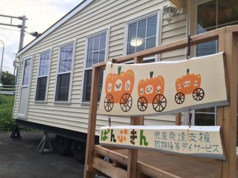 【熊本報告】 支援活動を振り返って [児童発達・障がい児支援...
