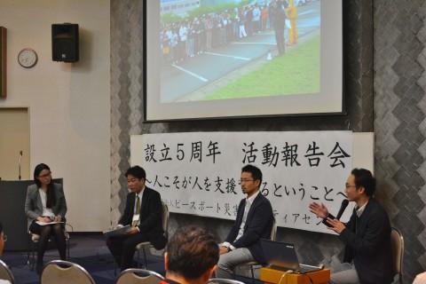 【報告】 PBV設立5周年 活動報告会&懇親会を開催しました