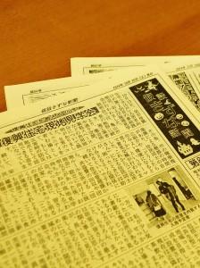 仮設きずな新聞02 (2)